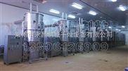 黑米粉制粒设备-常州永昌制粒干燥设备有限manbetx