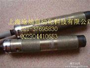 免运费传感器BTL5-S173-M1400-P-S32重在服务