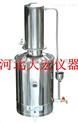 HS.Z68.5/10/20型不銹鋼電熱蒸餾水器