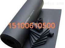 供应B1级橡塑保温板