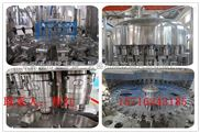 三合一全自动液体灌装机