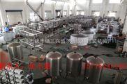 CGF-饮用纯净水生产线