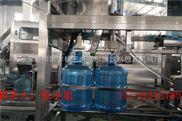 QGF-小型纯净水大桶生产线