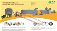 TSE65预糊化淀粉生产线