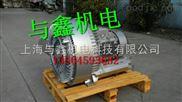 烟气吹吸设备专用高压风机,环形风机-旋涡气泵