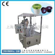 圆盘式雀巢咖啡胶囊灌装封口机,转盘式咖啡胶囊灌装机