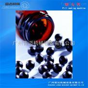 广州厂家生产高效率中药制丸机