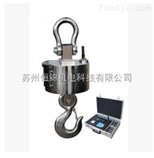 OCS无线电子吊秤,10吨无线打印电子吊秤,苏州供应电子吊秤