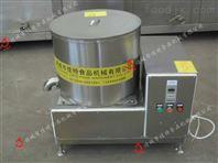 天津薯条专用脱油机