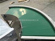 轉彎皮帶輸送機-上海傳進轉彎皮帶輸送機 圖