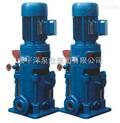 LG型立式多级泵