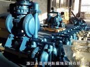 DBY化工隔膜泵