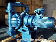 DBY气动隔膜泵  耐腐蚀隔膜化工泵  不锈钢隔膜泵