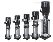 CDLF系列立式冲压离心泵