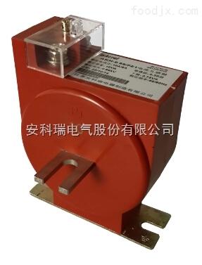 AKH-0.66Q系列浇注式电流互感器