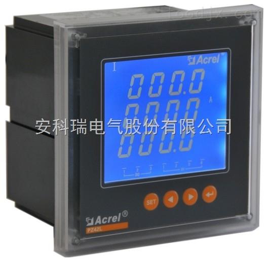 安科瑞P42L-E4/H谐波表具有日期时间显示功能直销