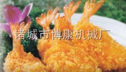 面包虾裹鲜屑机