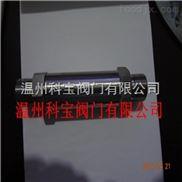 KJ26-40A/003-6高压过滤器