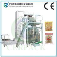 小袋颗粒包装机价格_小袋颗粒包装机生产厂家