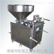 哈尔滨红肠灌装机