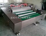 1000专业生产1000型滚动式真空包装机