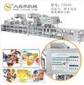 灌装机械-其他乳品灌装机 自动灌装机 手动灌装机 乳品灌装机