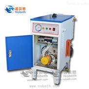 供应智能小型2KW石锅鱼蒸汽发生器