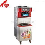 立式三色冰淇淋机
