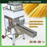 MZ-368-鲜玉米脱粒机