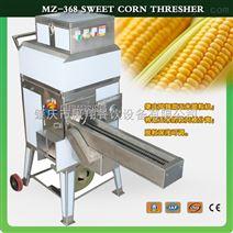新鲜玉米脱粒机