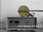 铝箔片封口机,洛阳开封手持铝箔封口机,济南圳鲁