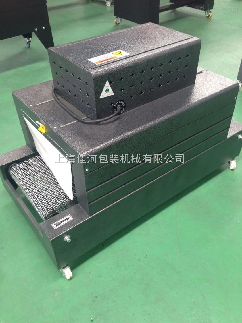 BS-400BS-400热收缩包装机系列