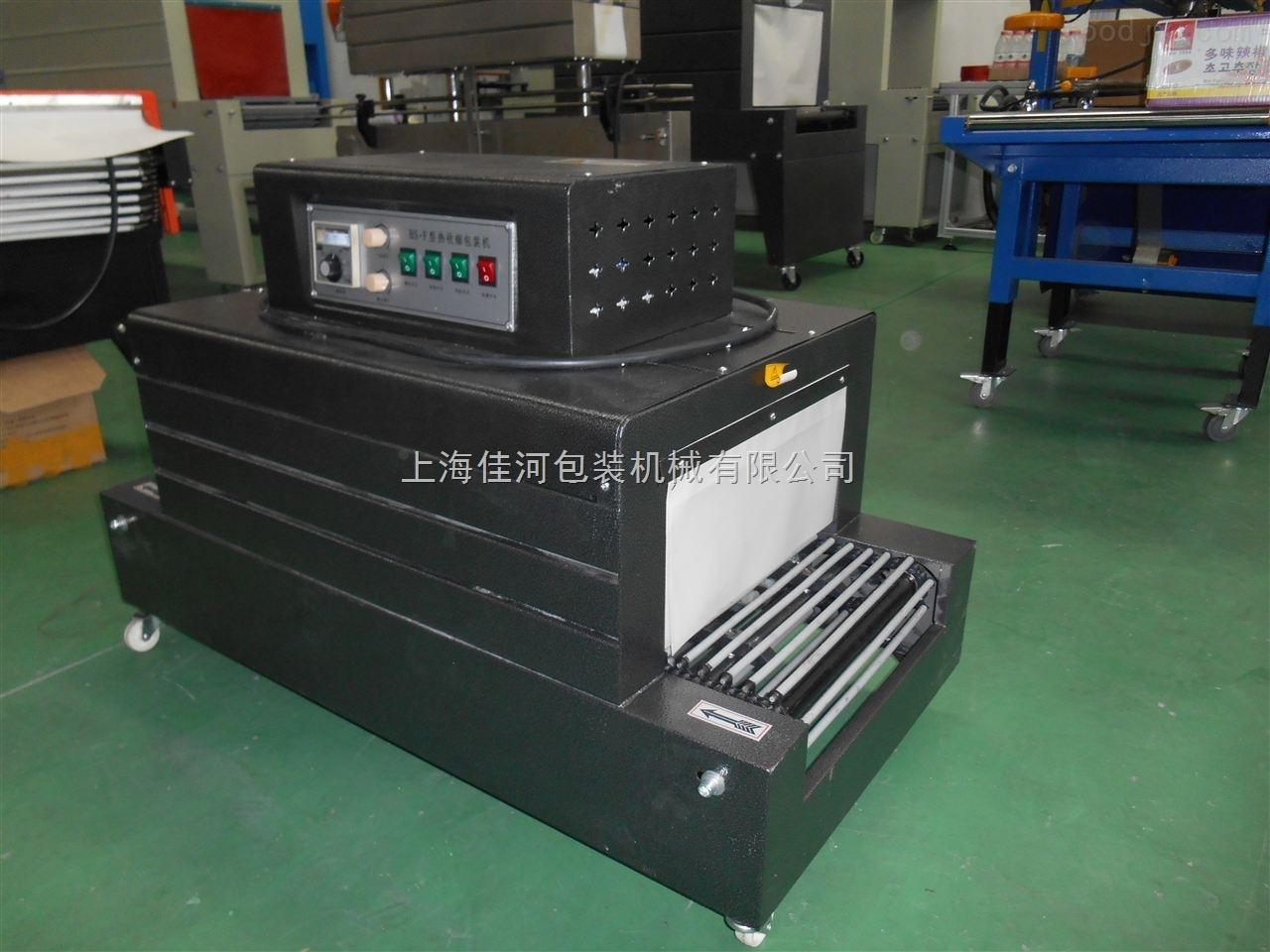 BS-400厂家供应  各种型号  热收缩包装机  纸盒  纸箱  瓶子收缩机