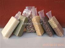 黄米米砖真空包装机