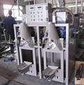 GZM-50A-干粉自动包装机厂家 自动定量包装机价格