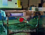 供应不锈钢振动筛(沥水机) 诸城市鑫鼎机械