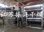 DW-青翘专用干燥设备