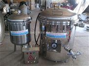 LY-60-炸油变黑就用康尔牌滤油机炸油过滤机厂价销售