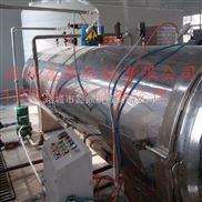 XD-245-食品杀菌锅生产厂家 认准鑫鼎机械  专业食品设备生产厂家