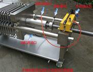 ZKL-圓盤硅藻土過濾機設備