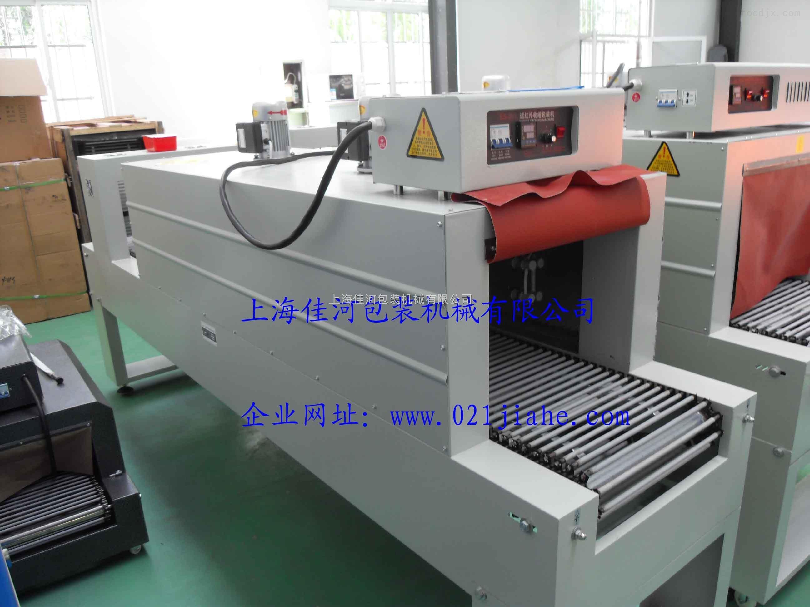 PE-4353相框木板热收缩包装机