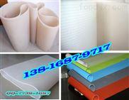 厂家直销-白色无缝硅胶带,柔软硅胶输送带,纯硅胶传送带
