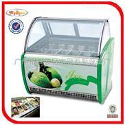 CB-1500-冰淇淋展示柜