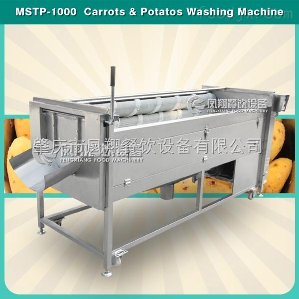 土豆毛刷沙辊清洗去皮机