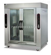 大型烤箱不锈钢烧烤炉