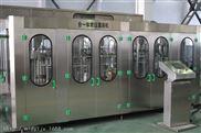 熱銷推薦 全自動 玻璃瓶灌裝機 玻璃瓶飲料加工設備