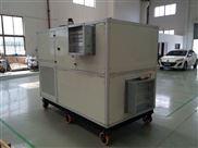 糖果车间防潮干燥机选型,转轮除湿干燥机价格