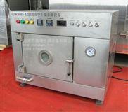实验室真空微波干燥箱