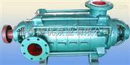 D 型多级离心泵