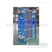哈尔滨板式换热器